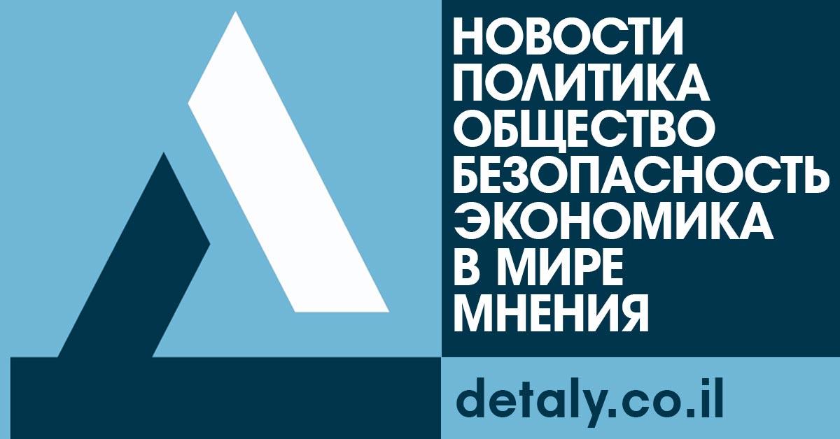 detaly.co.il