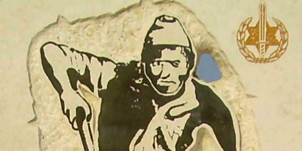 Alexandroni_Brigade_Memorial_in_Tel_Hashomer,_Israel (1)