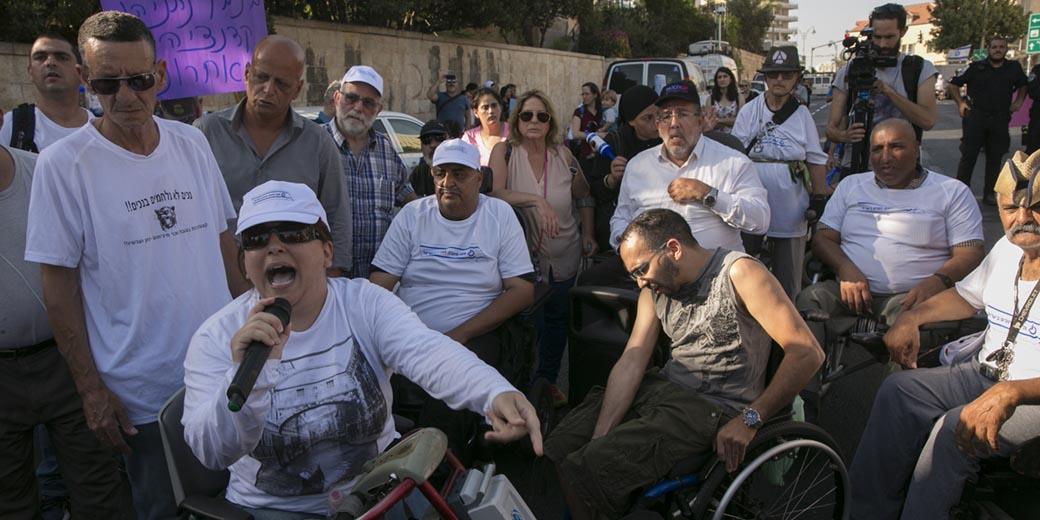 הפגנת הנכים בירושלים