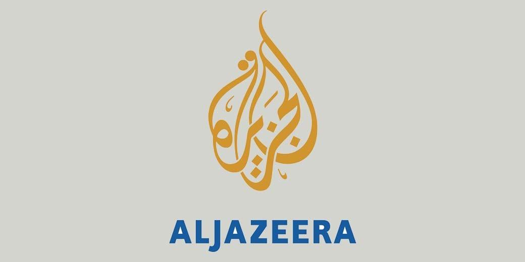 AljazeeraLogoPublicDomain