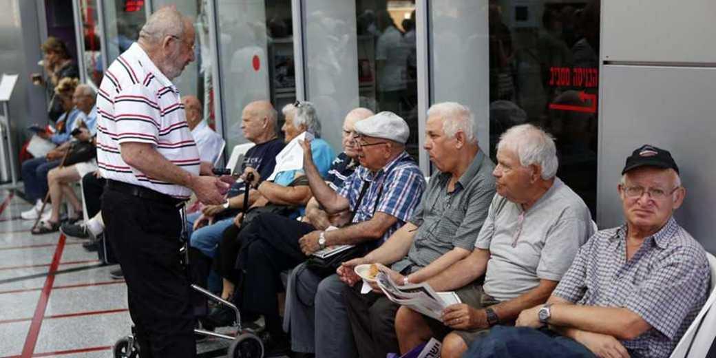 575559_Pensioners_TomerAppelbaum