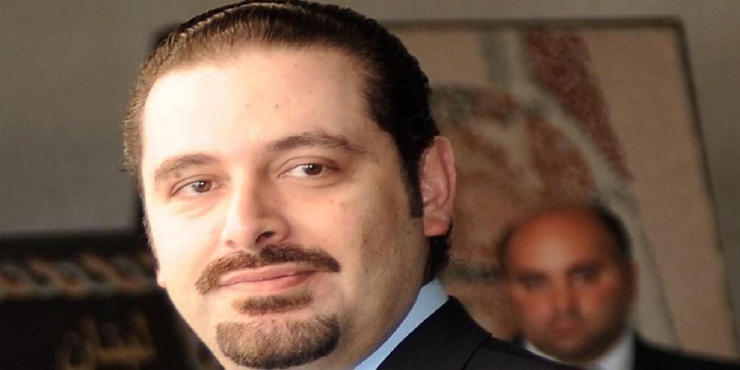 Hariri Saad=wiki-public domain