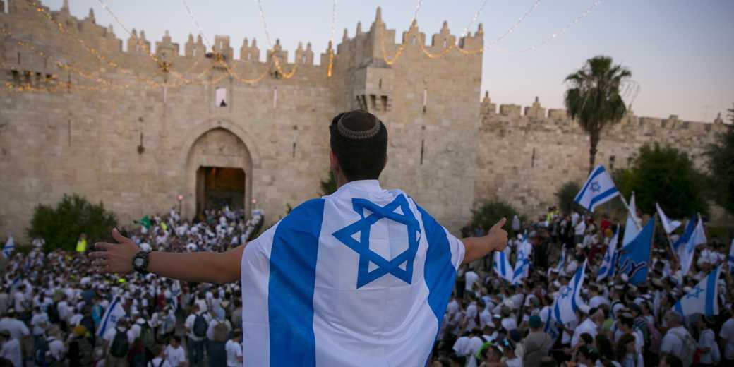 flag israel jerusalem 794481 olivie fitusi