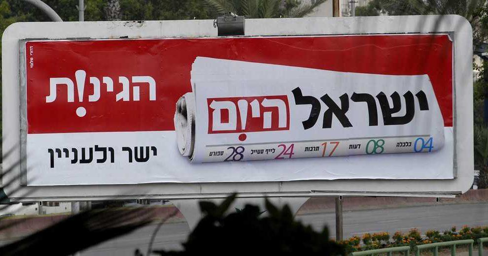 israel hayom gazeta 770043 daniel checik