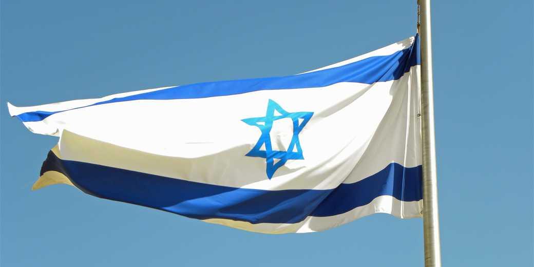 israel_flag_Pixabay