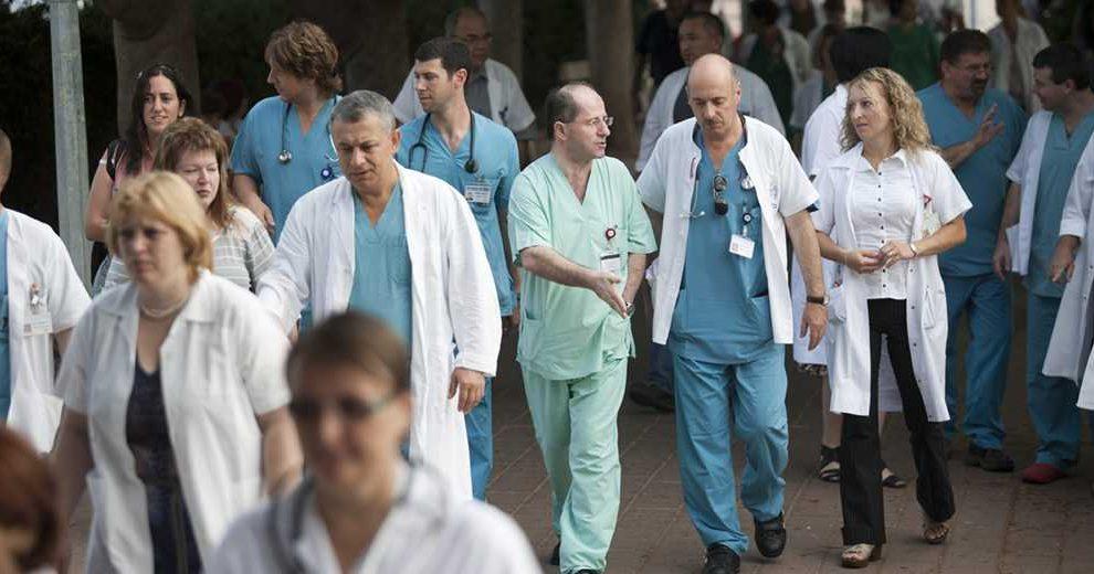 114478_Doctors_Strike_Alon_Ron