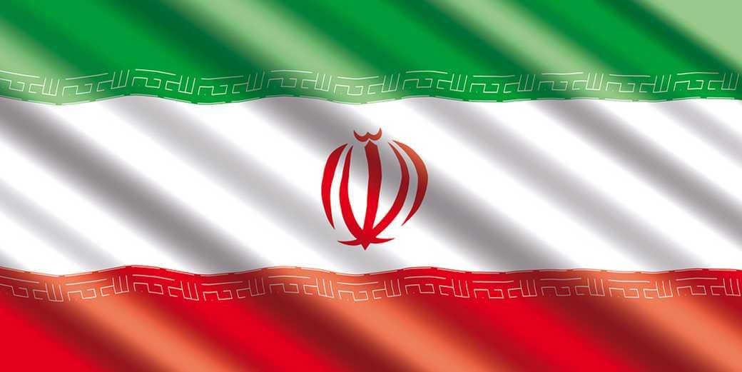Iran Flag Pixabay