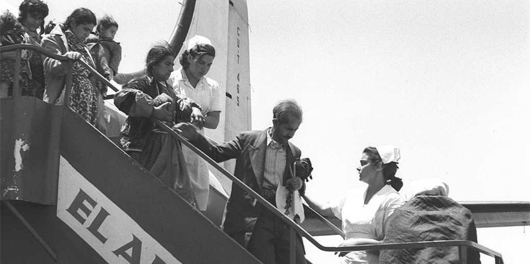 Iraqi_Jews_Lod_1951_GPO_BRAUNER_TEDDY
