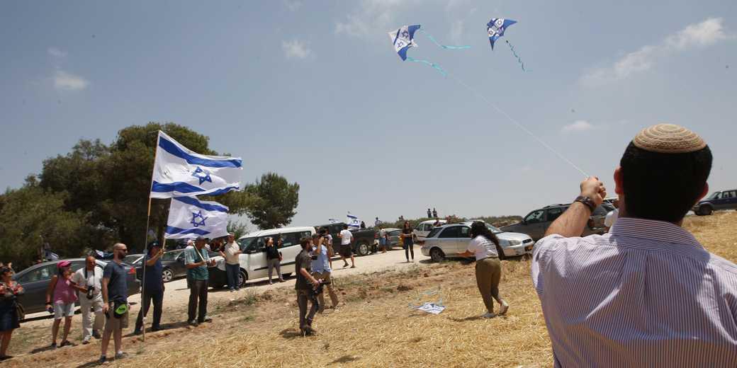 israelim 899103 eliyagu gershkovich