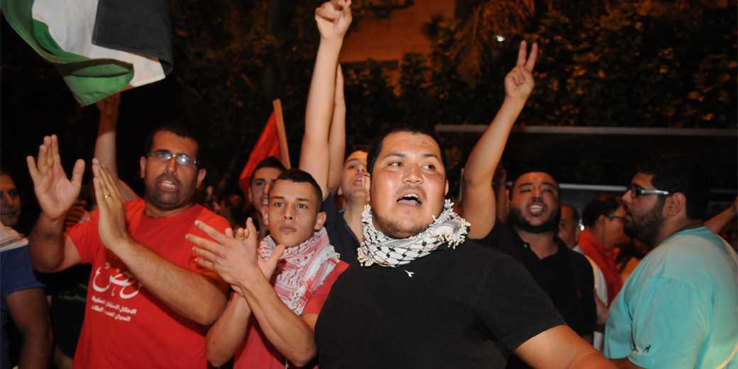 485173_Haifa_Arabs_Protest_Gaza_RamiShel