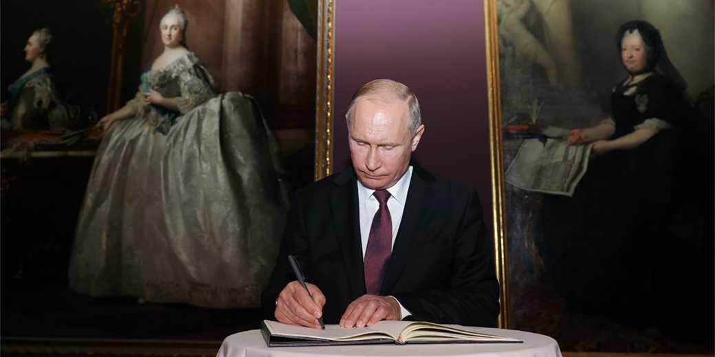 Фото: Mikhail Klimentyev, Kremlin Sputnik REUTERS