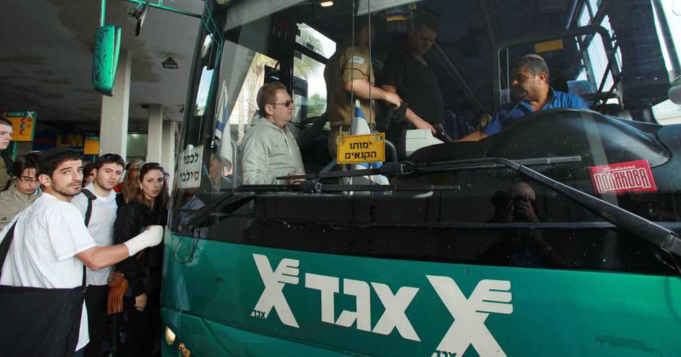 eged avtobus 668455 eliyagu gershkovich