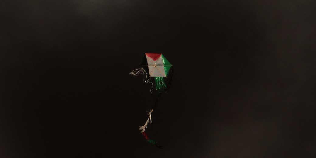 873038_Gaza_Kite_Fire_IlanAsayag_cropped