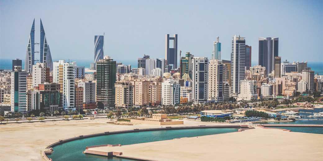 Bahrain_Wiki_License4