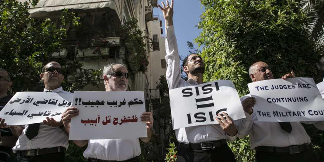 Sisi_demo_Egypt_Appelbaum