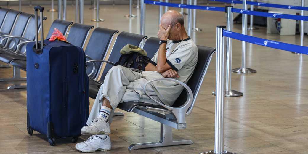 aeroport 504785 avishag saar-yashuv