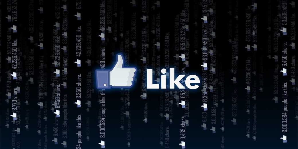 facebook-pixabay2