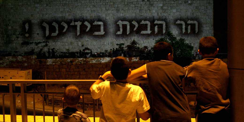 641540_Jerusalem_Tess_Sheflan