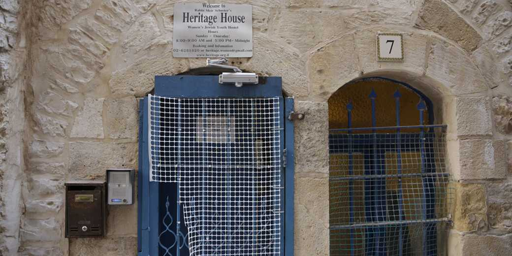 834664_Heritage_House_Fitoussi