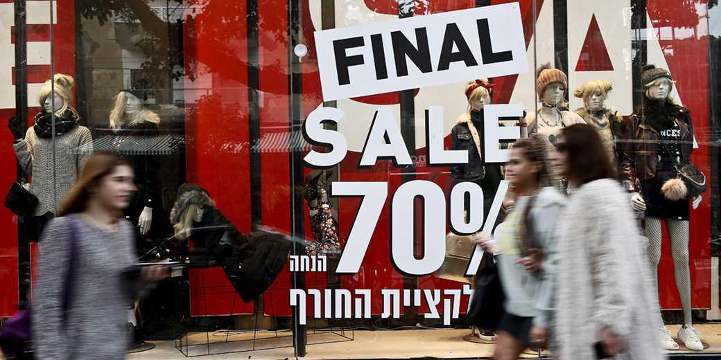 846752_shopping_meged_gozani