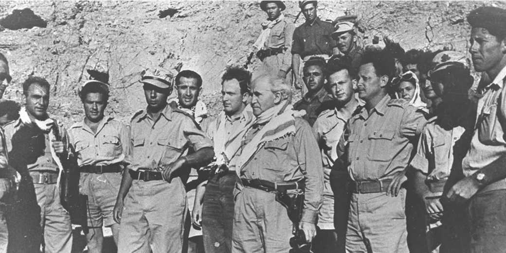 D86-028_Palmah_BenGurion_Rabin_1949