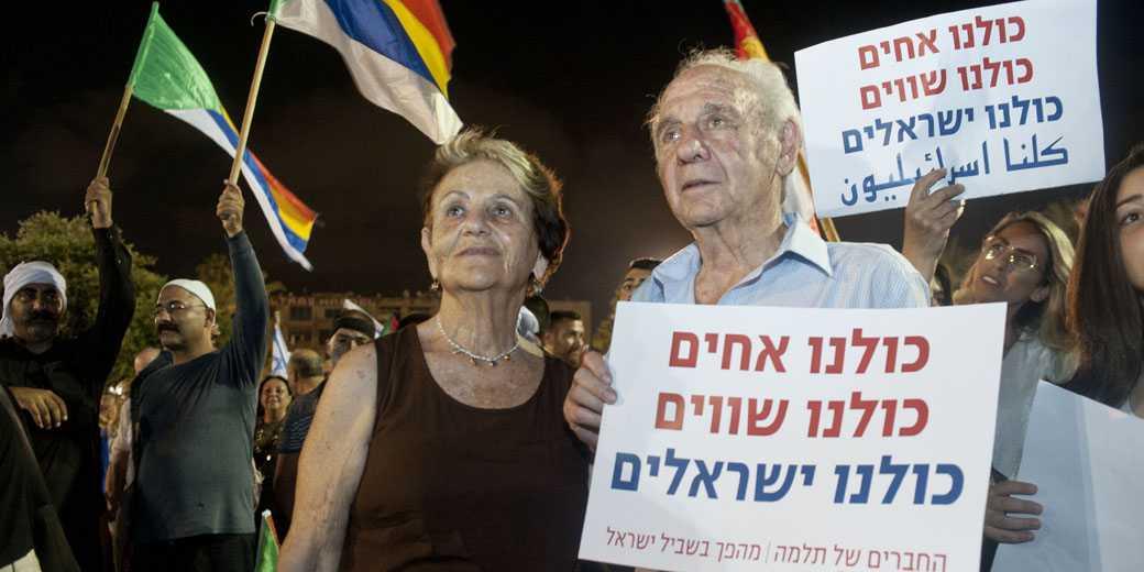 DSC4490_Druze_Protest_Reider