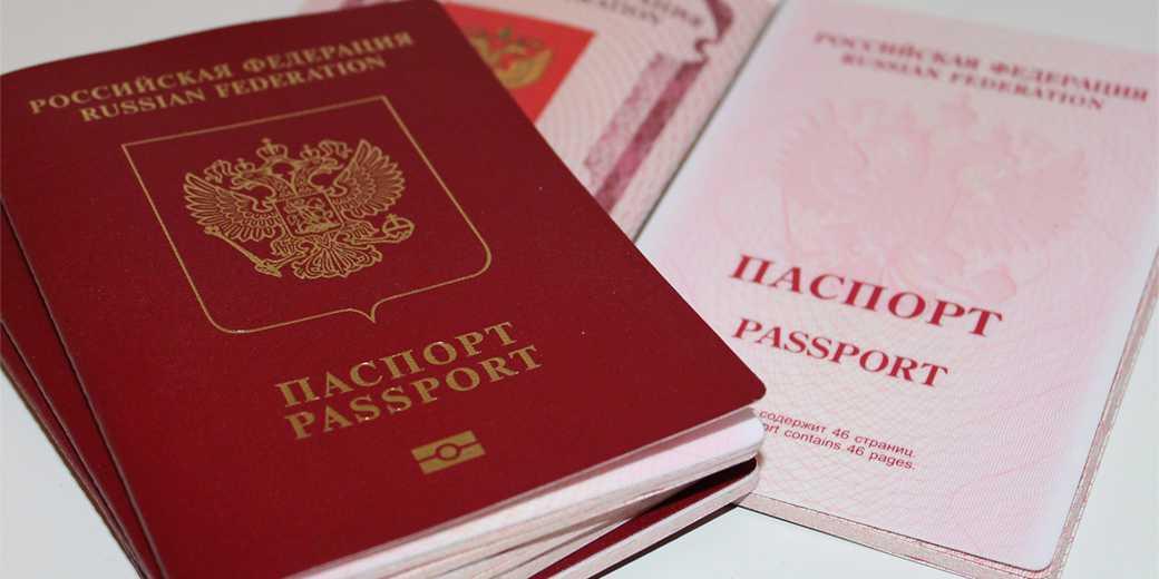 russia-passports