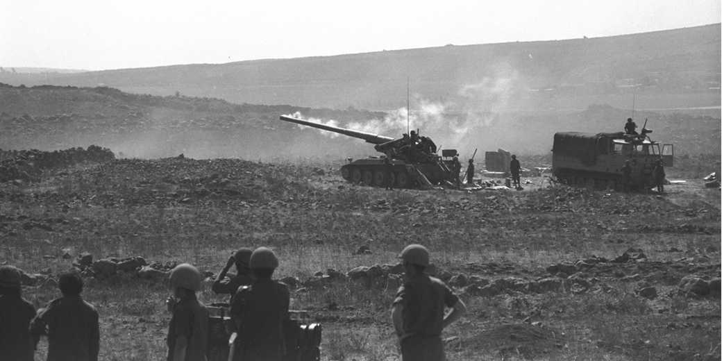 D334-053_Yom_Kippur_War_Zeev_Spector_GPO