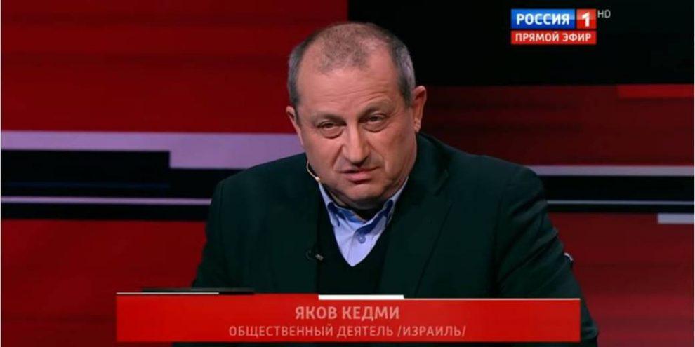 Кедми рассказал, как поставить на место Прибалтику и Украину