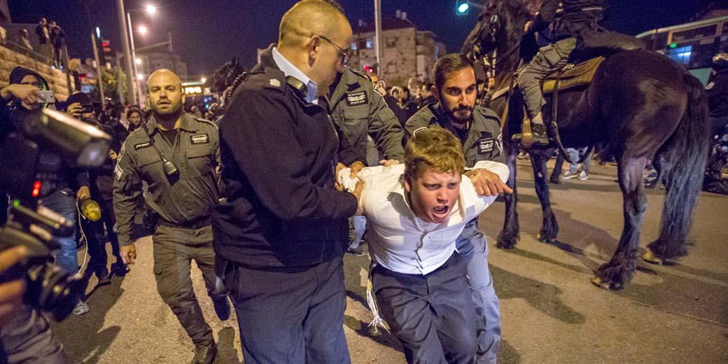 הפגנה חרדים מעצר עריק