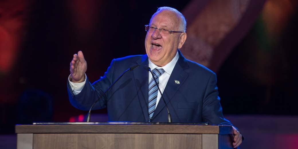 טקס איחוד ירושלים ריבלין