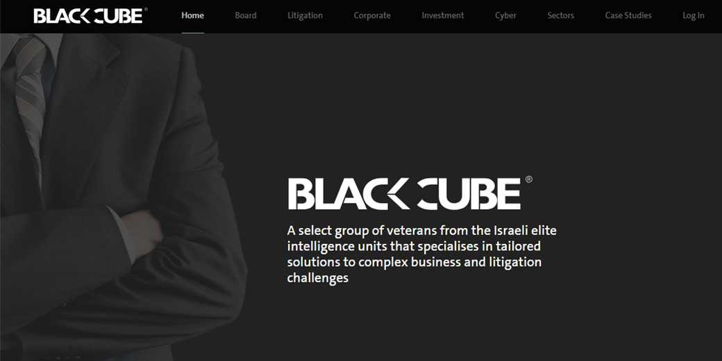 Black_Cube_screenshot