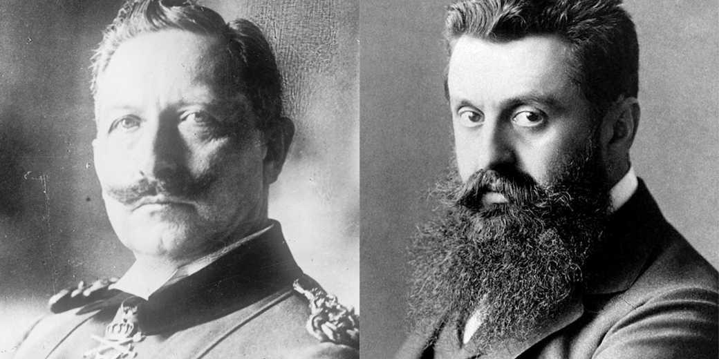 Kaiser_Wilhelm_Theodor_Herzl_Wiki_public