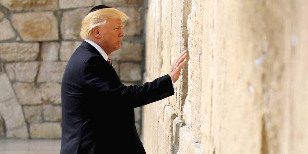 RTX372YW_Trump_WesternWall_Jonathan_Ernst_Reuters1