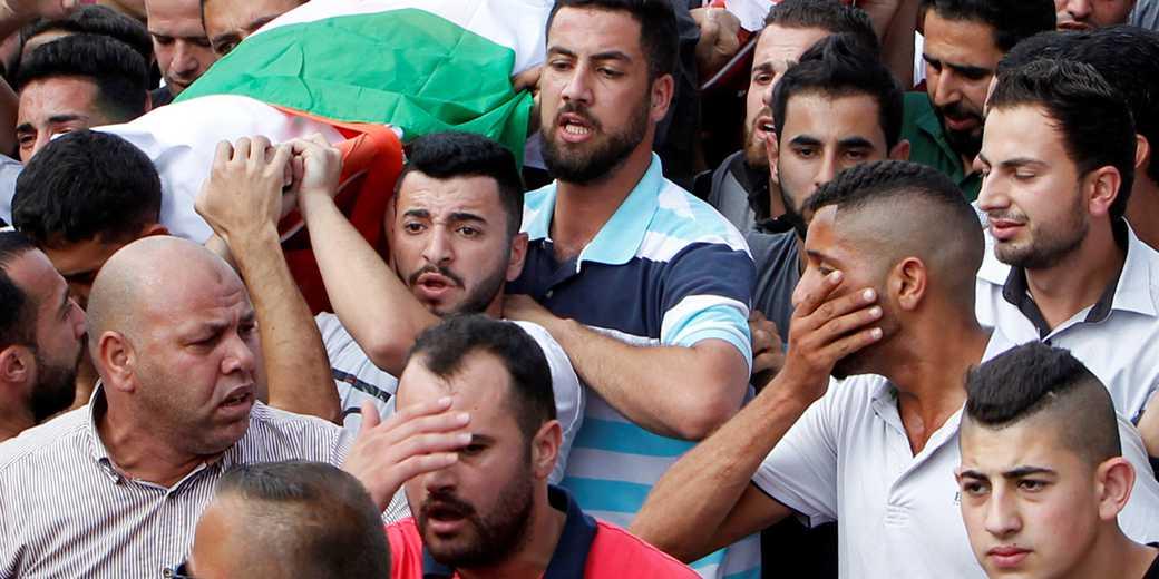 Фото: Abed Omar Qusini, Reuters