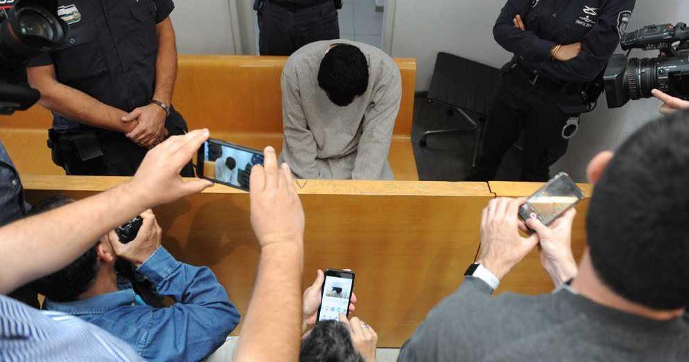 arest 861988 rami shelush
