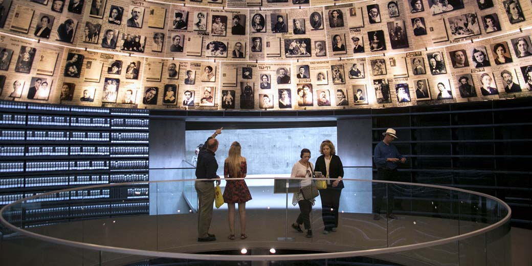 מוזיאון השואה יד ושם