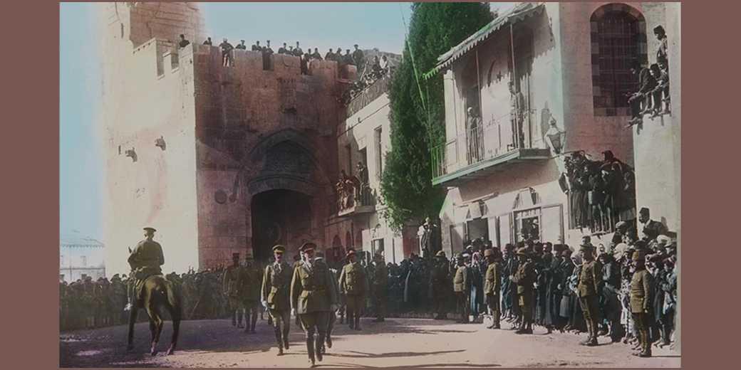 D638-028_Gen_Edmond_Allenby_Jerusalem_1917_Eric_Matson