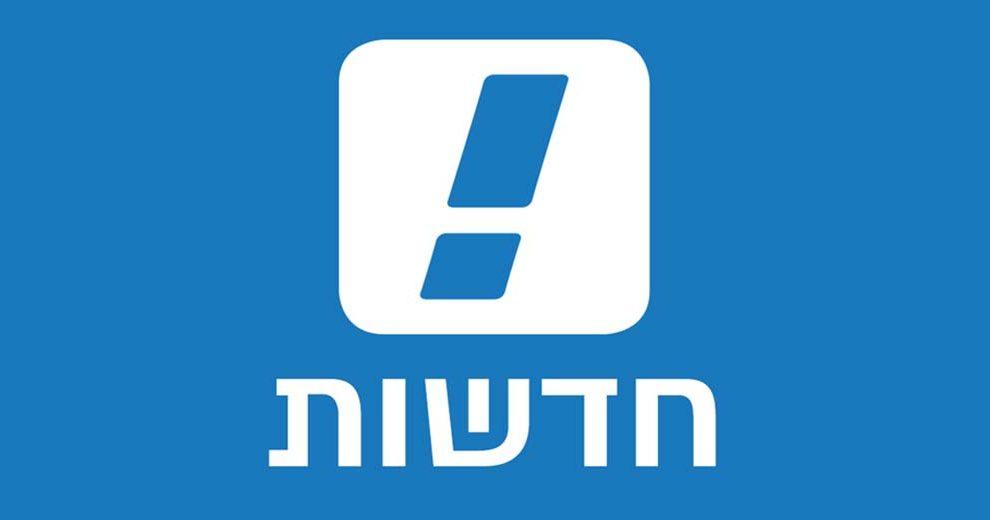 Logo_Walla