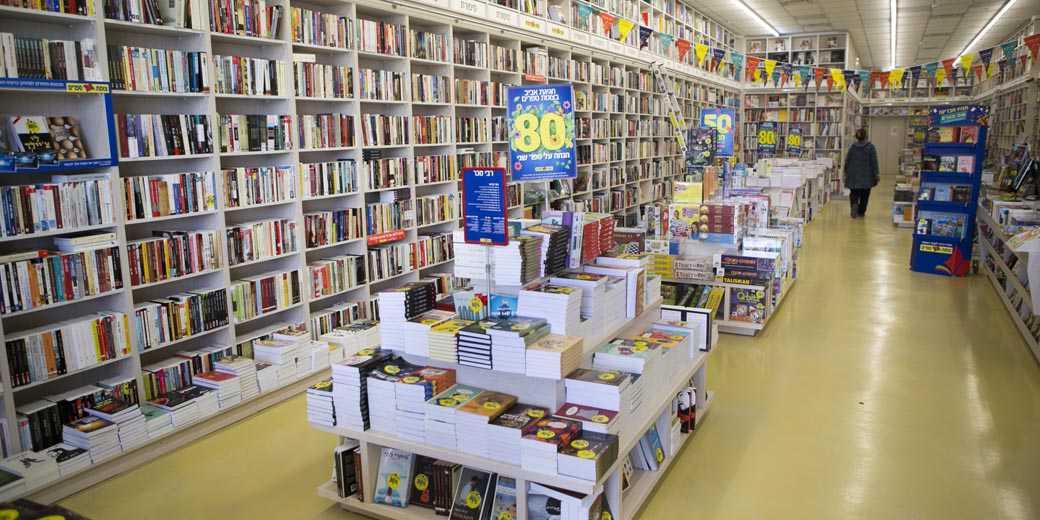 794867_bookstore_DuduBachar