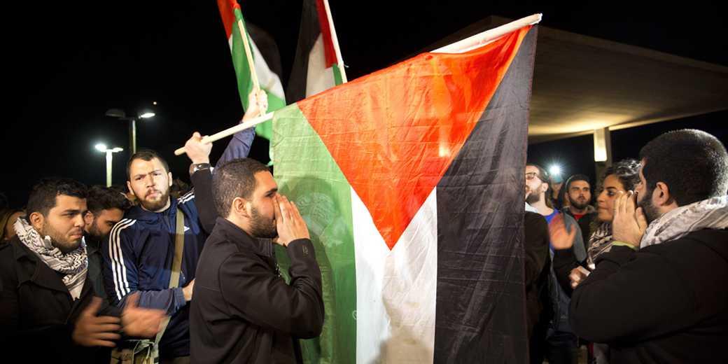 840893_US_Embassy_Palestianians_Milrod