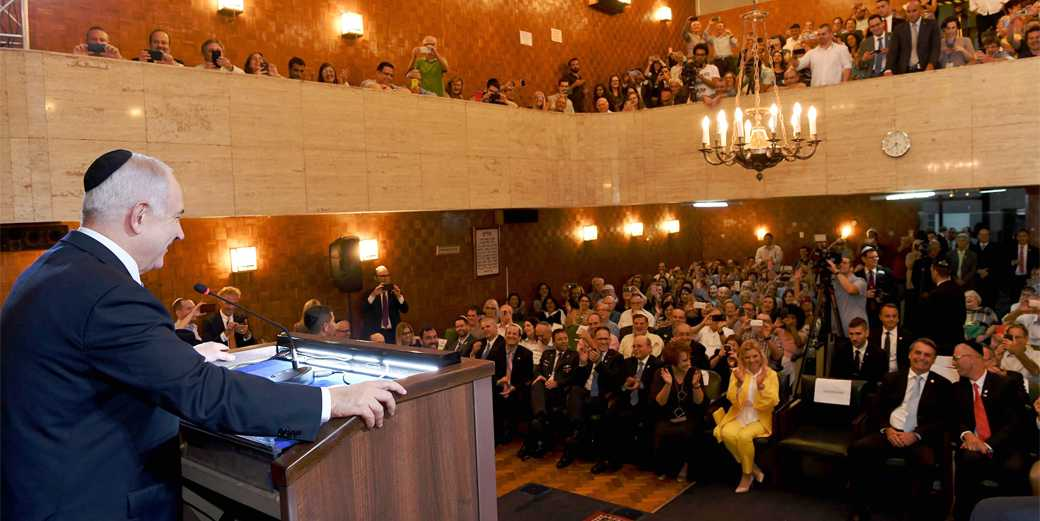 AVI_8281_Bibi_Sarah_Bolsonaro_Brazil_Synagogue_Avi_Ohayon_GPO