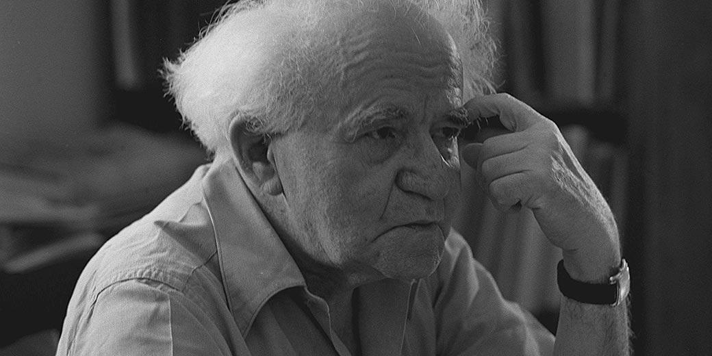 D597-083_Ben_Gurion_Fritz_Cohen_GPO