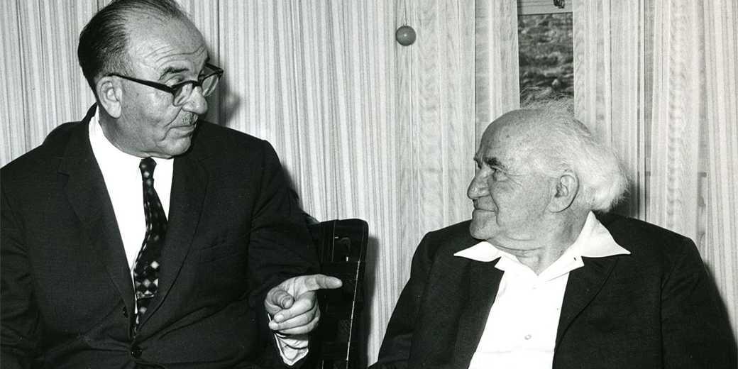 EshkolBenGurion_Wiki_Public