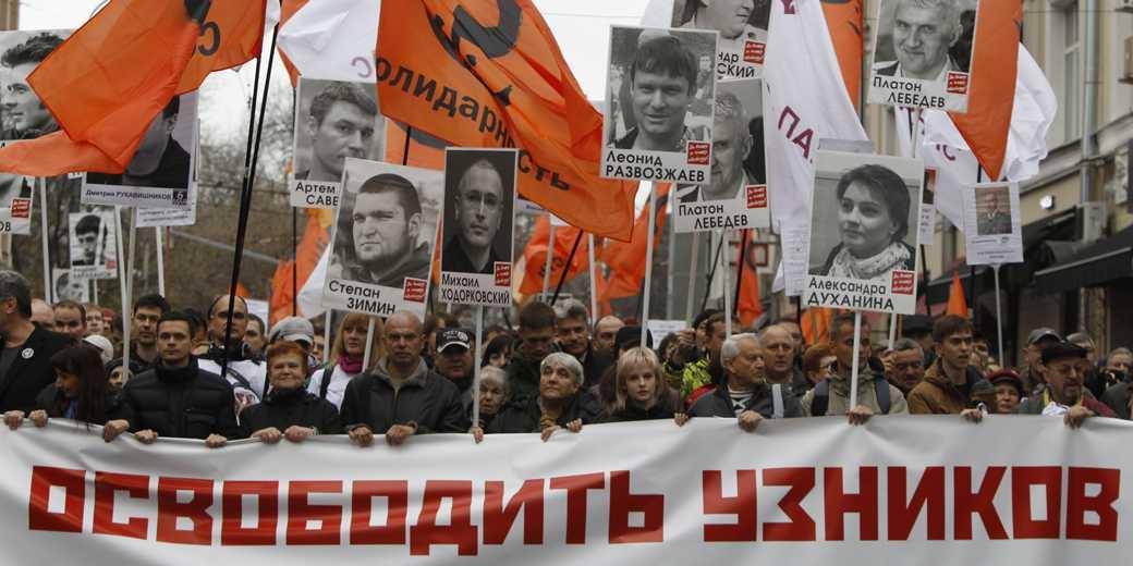 Фото: Maxim Shemetov, Reuters