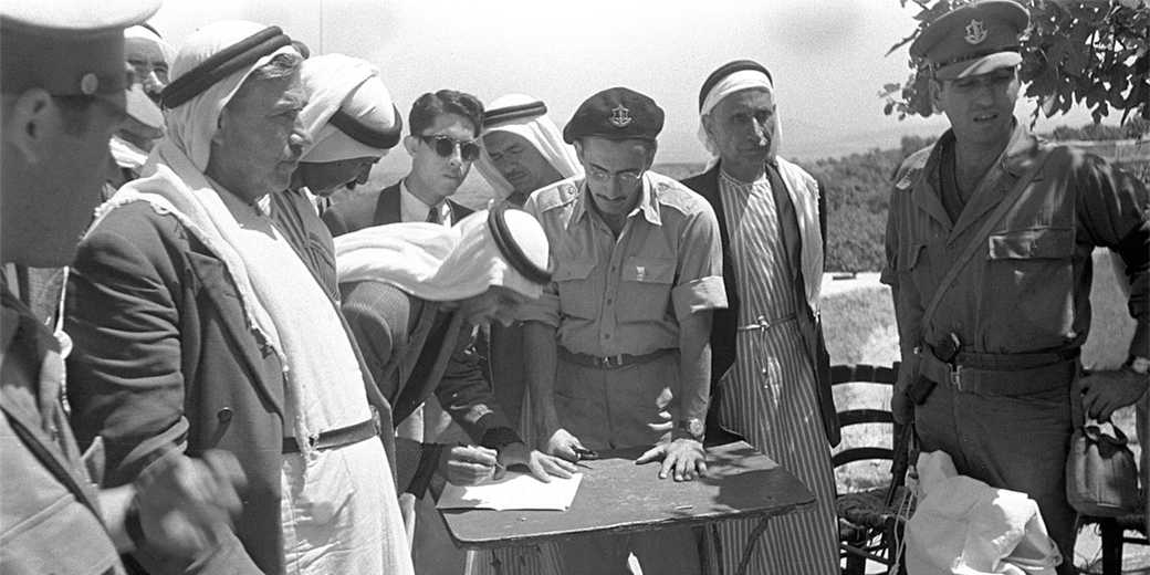 Umm_Al_Fahm_1949_Wiki_Public