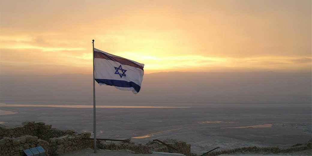 flag-Israel-Pixabay