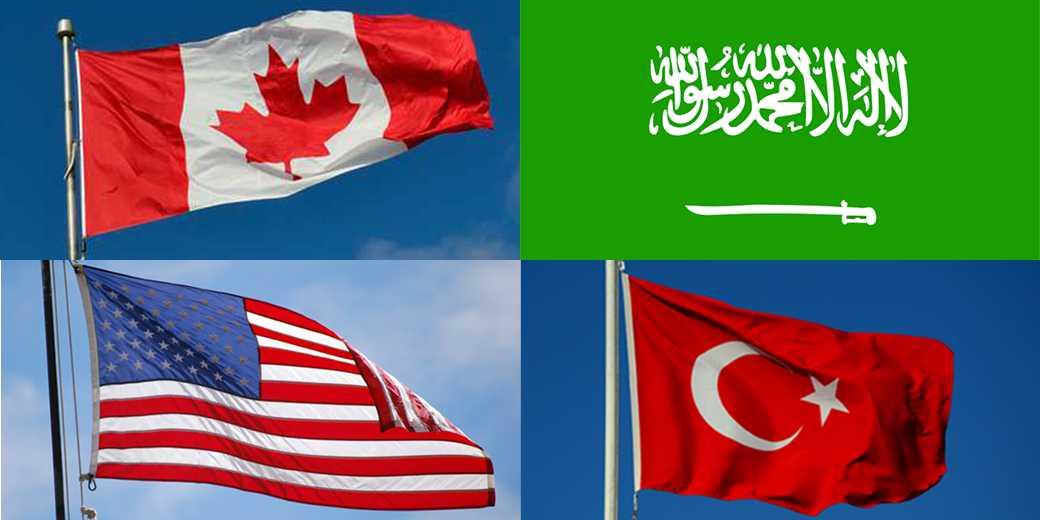 flags_pixabay