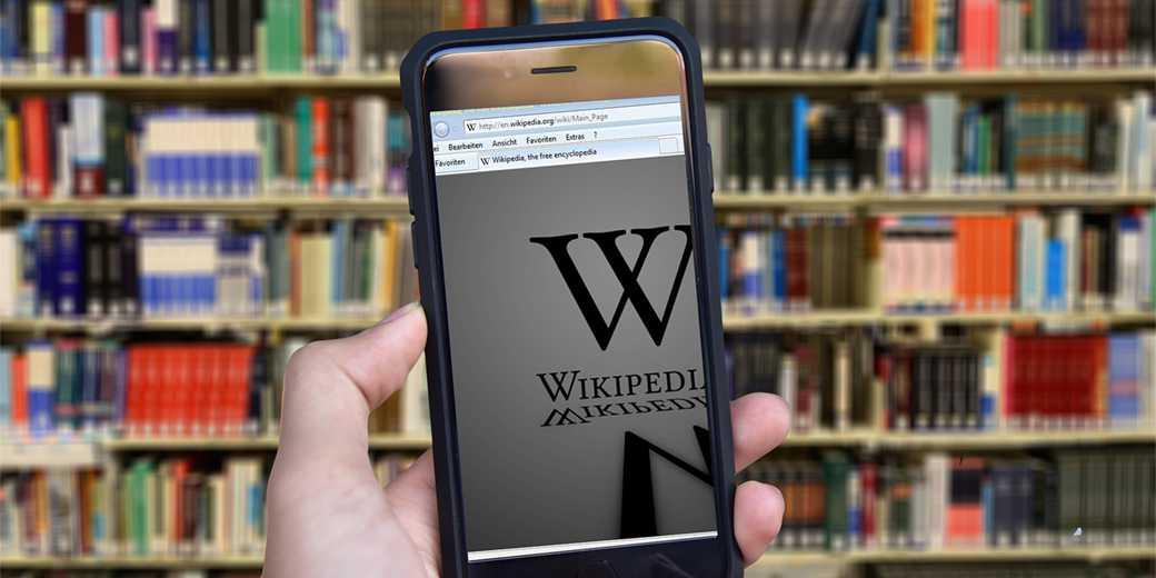 wikipedia-pixabay