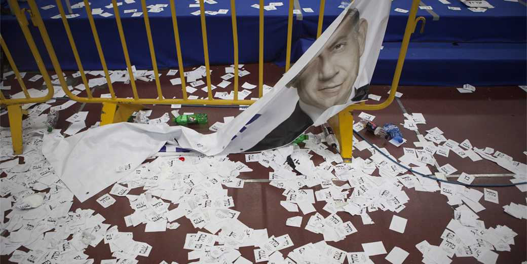 546552_Bibi_Elections_Likud_2015_Tomer_Appelbaum